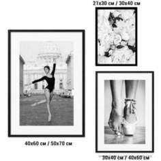 Набор из 3-х постеров Дом Корлеоне Коллаж Балет №99 30х40 см 1 шт., 40х60 см 1 шт., 50х70 см 1шт.