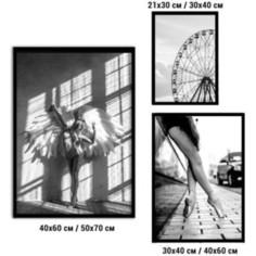 Набор из 3-х постеров Дом Корлеоне Коллаж Балет №76 30х40 см 1 шт., 40х60 см 1 шт., 50х70 см 1шт.