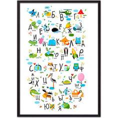 Постер в рамке Дом Корлеоне Русский алфавит 21x30 см