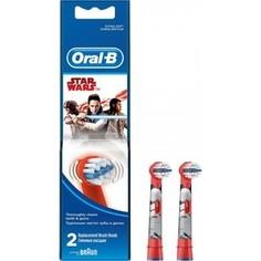 Насадка для электрических зубных щеток Oral-B EB10-2K Star Wars Очень мягкая 2шт (3+ лет) Braun