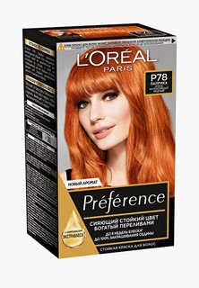 "Краска для волос LOreal Paris L'Oreal ""Preference Feria"", оттенок, P78 Паприка"