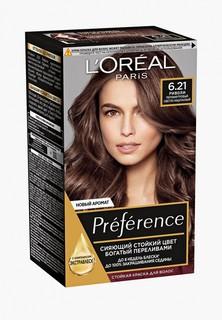 "Краска для волос LOreal Paris L'Oreal ""Preference"", оттенок 6.21, Риволи"