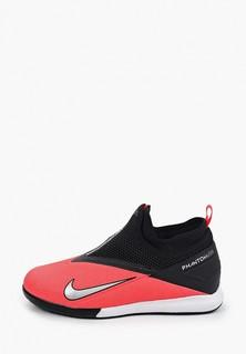 Бутсы зальные Nike JR PHANTOM VSN 2 ACADEMY DF IC