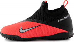 Бутсы для мальчиков Nike Phantom Vision 2 Academy Dynamic Fit TF, размер 34