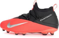 Бутсы для мальчиков Nike Phantom Vision 2 Club Dynamic Fit MG, размер 37
