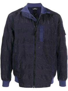 Stone Island Shadow Project полосатая куртка