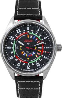 Мужские часы в коллекции Моряк Мужские часы Ракета W-50-17-10-0267