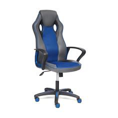 Кресло компьютерное TC металлик/синий 134х67х47 см