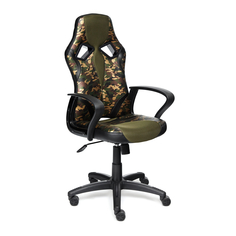 Кресло компьютерное TC до 120 кг 132х61х47 см