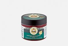 Мыло для волос и тела Рецепты бабушки Агафьи