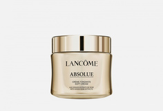 Восстанавливающий крем для сияния кожи с роскошной тающей текстурой Lancome