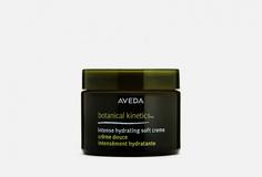 Увлажняющий крем для лица Aveda