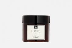 Соляной скраб для тела Biothal