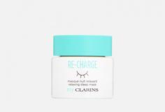 Ночная маска для молодой кожи Clarins
