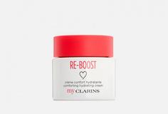 Питательный крем для молодой кожи Clarins