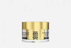 Биоармирующий ультраувлажняющий ночной крем для сухой и очень сухой кожи лица, шеи и области декольте Librederm
