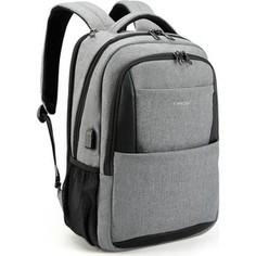Рюкзак Tigernu T-B3515 серый, 15,6