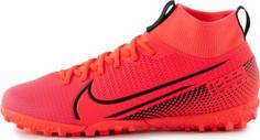 Бутсы для мальчиков Nike Mercurial Superfly 7 Academy TF, размер 34