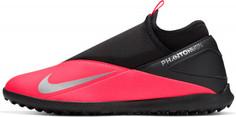 Бутсы мужские Nike Phantom Vsn 2 Club Df Tf, размер 41