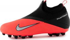 Бутсы для мальчиков Nike PHANTOM, размер 34