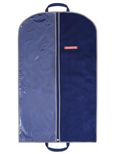 Чехол для одежды Hausmann 60x100cm Blue HM-701002NG