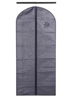Чехол для одежды Hausmann 60x135cm Blue HM-SO03487