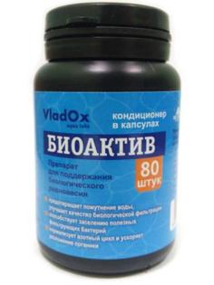 Средство Vladox Биоактив 983891 - Высокоэффективный препарат позволяющий ускорить запуск аквариума 80 капсул