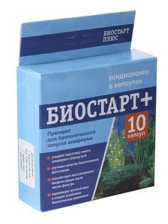 Средство Vladox Биостарт Плюс 983761 - Высокоэффективный препарат позволяющий упростить и ускорить запуск нового аквариума 10 капсул