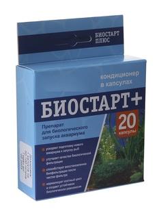 Средство Vladox Биостарт Плюс 983778 - Высокоэффективный препарат позволяющий упростить и ускорить запуск нового аквариума 20 капсул