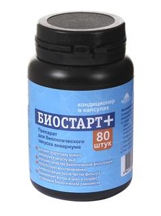 Средство Vladox Биостарт Плюс 983884 - Высокоэффективный препарат позволяющий упростить и ускорить запуск нового аквариума 80 капсул