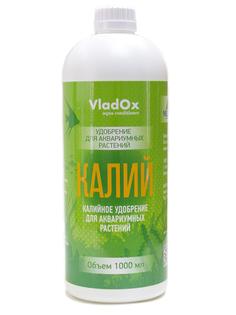 Средство Vladox Калий 83082 - Высокоэффективное удобрение для устранения дефицита калия в аквариуме с живыми растениями 1000ml