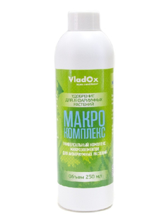 Средство Vladox Макрокомплекс 82986 - Высокоэффективное удобрение для устранения дефицита макроэлементов в аквариуме с живыми растениями 250ml