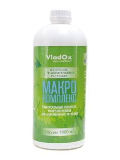 Средство Vladox Макрокомплекс 83006 - Высокоэффективное удобрение для устранения дефицита макроэлементов в аквариуме с живыми растениями 1000ml