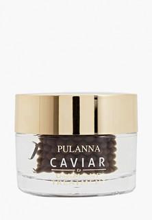 Крем для лица Pulanna Восстанавливающий лифтинговый -Treatment Face Cream 60г