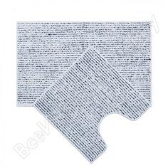 Набор ковриков для ванной комнаты iddis 50х80 + 50х50 см b14m580i12