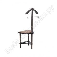 Вешалка со стулом leset атланта, венге 92393