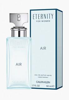 Парфюмерная вода Calvin Klein Eternity Air For Women, 50 мл