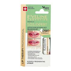 Бальзам для губ EVELINE S.O.S. EXPERT CARE FORMULA интенсивно регенерирующий 4,5 г