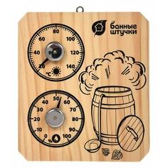 Термометр с гигрометром (20x28.5x2.7 см) 18045 Банные штучки