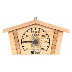 Термометр (17x23.5x3 см) 18014 Банные штучки