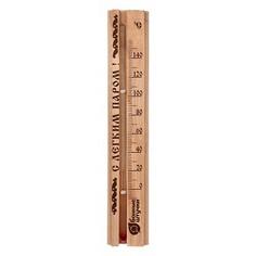 Термометр (4.6x22.6x2 см) 18018 Банные штучки