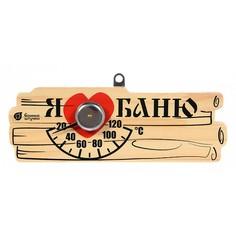 Термометр (17.5x10.x3 см) 18042 Банные штучки