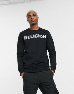 Черный свитшот со светоотражающим логотипом Religion