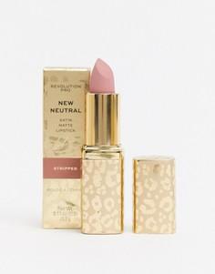 Матовая губная помада Revolution - Pro New Neutrals (Stripped)-Розовый цвет