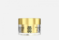 Биоармирующий ультраувлажняющий дневной крем для сухой и очень сухой кожи лица, шеи и области декольте Librederm