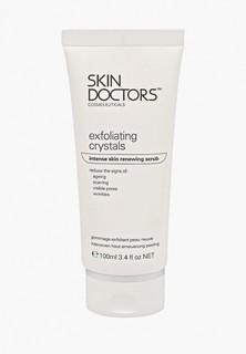 Скраб для лица Skin Doctors Exfoliating Crystals, интенсивный для обновления кожи, 100 мл