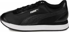 Кроссовки женские Puma Turino Stacked Glitter, размер 36.5