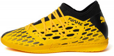 Бутсы мужские Puma Future 5.3 Netfit, размер 42