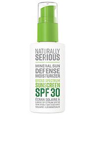 Солнцезащитный крем mineral sun defense - Naturally Serious