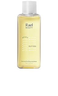Очищающее средство reset button calming - Rael